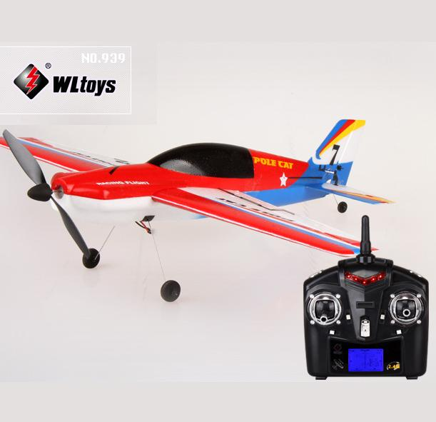 RC-AirPlane-Parts-RC-glider-parts-Battery-RC-Fixed-Wing